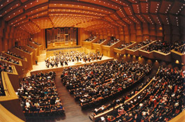 Megaron - The Athens Concert Hall